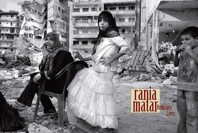 Rania Matar Documents Ordinary Lives